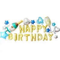 Set bóng trang trí sinh nhật - SN.44G