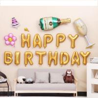 Set bóng trang trí sinh nhật - SN.44C
