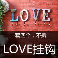 Móc treo chữ love