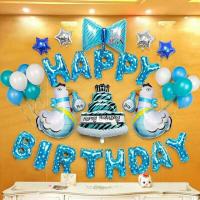 Set bóng trang trí sinh nhật - 47G