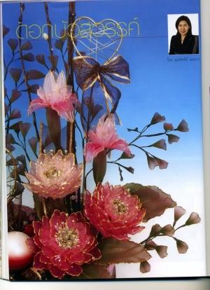 Cách làm hoa voan - hoa voan đèn